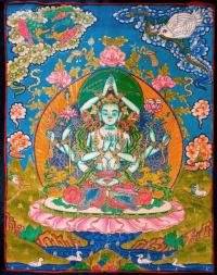Плакат Намасангити (30 x 38 см).