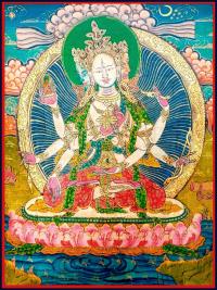 Плакат Ушнишавиджая (30 x 40 см).