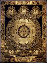 Плакат Мандала Авалокитешвары (30 x 40 см).