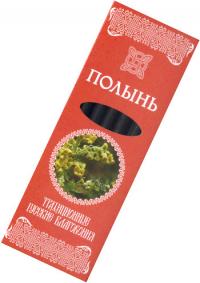"""Традиционные Русские Благовония """"Полынь"""", 7 свечек по 11,3 см."""