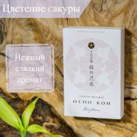 Благовоние Oedo-Koh Cherry Blossom (цветы сакуры), 60 палочек по 5,7 см.