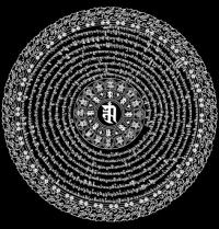 Открытка Мандала с мантрой Намгьялмы (черная) 13 x 13 см.