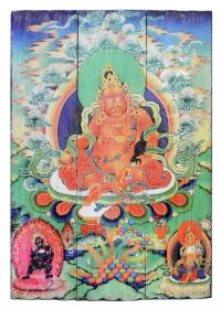 Изображение на досках Дзамбала (28 x 40 x 4 см).