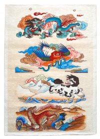 """Панно """"Дракон, Гаруда, Лев и Тигр"""" (43 x 61 см)."""