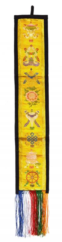 Вымпел с Драгоценными Символами (желтый, 12,5 x 65 см).