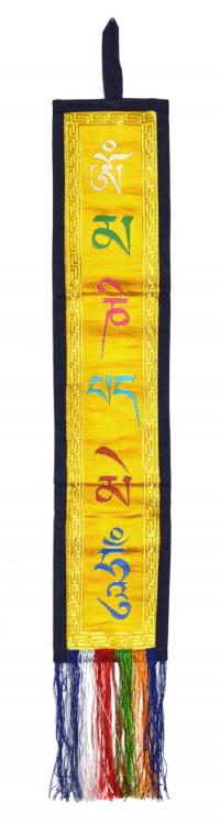 Вымпел с мантрой ОМ МАНИ ПАДМЕ ХУМ (желтый, 12,3 x 63,5 см).