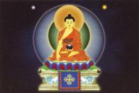 """Магнит """"Будда"""" (№9) (5 x 7,5 см)."""