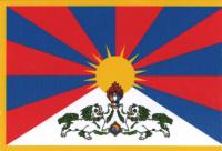 Купить Магнит Флаг Тибета (5 x 7,5 см) в интернет-магазине Dharma.ru