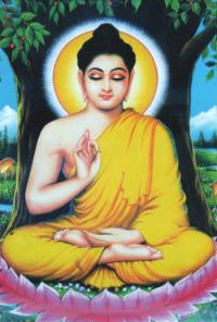 """Магнит """"Будда"""" (№11) (5 x 7,5 см)."""
