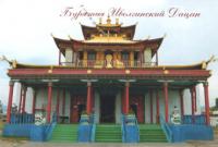 Купить Магнит Иволгинский дацан (№4) (5 x 7,5 см) в интернет-магазине Dharma.ru