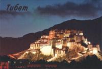 Купить Магнит Тибет (№1) (5 x 7,5 см) в интернет-магазине Dharma.ru