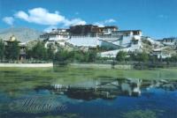 """Магнит """"Тибет"""" (№2) (5 x 7,5 см)."""