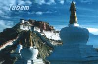 """Магнит """"Тибет"""" (№6) (5 x 7,5 см)."""