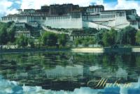 """Магнит """"Тибет"""" (№13) (5 x 7,5 см)."""