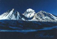 """Магнит """"Гора Кайлас"""" (5 x 7,5 см)."""