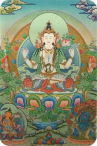 Купить Наклейка Авалокитешвара (№3) (5 x 7,5 см) в интернет-магазине Dharma.ru