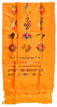 Купить Хадак оранжевый с Восемью Драгоценными Символами (блестящий рисунок, 53 x 200 см) в интернет-магазине Dharma.ru