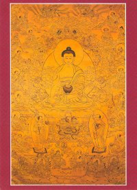 Открытка Будда и 16 Архатов (14,5 х 20,0 см).