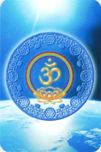 Купить Наклейка ОМ (№1) (5 x 7,5 см) в интернет-магазине Dharma.ru