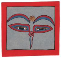 Изображение Глаза Будды (красная рамка, серый фон, 13 х 12,5 см).