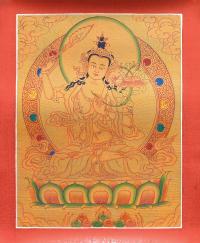 Тханка рисованная Манджушри (27,3 х 33 см) (с использованием золота).