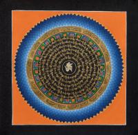 Картина Мандала с тибетским ОМ (оранжевый фон, 32,7 х 33,3 см).