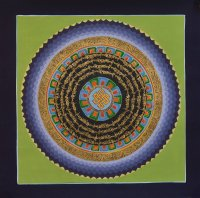 Картина Мандала с Бесконечным узлом (фиолетовый узор, 32,4 х 32,6 см).