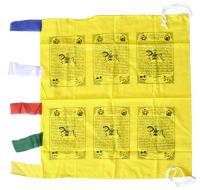 Молитвенный флаг (лунг-та) желтый, 80 х 90 см.