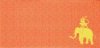 Конверт для подношения оранжевый, 9 x 18,5 см.