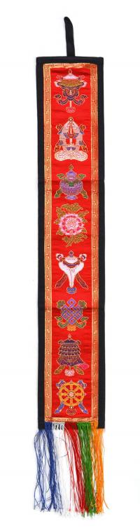 Вымпел с Драгоценными Символами (красный с черной каймой, 12,5 x 69 см).