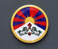 """Магнит """"Флаг Тибета"""" (круглый)."""