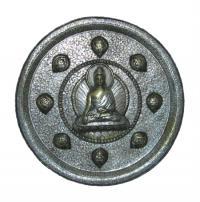 Блюдо с Буддой (посеребрённое).