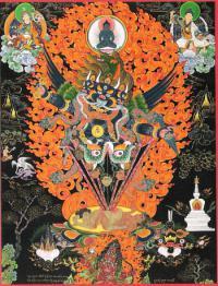 Открытка Гаруда Тачун Барва (14.7 x 11.3 см).